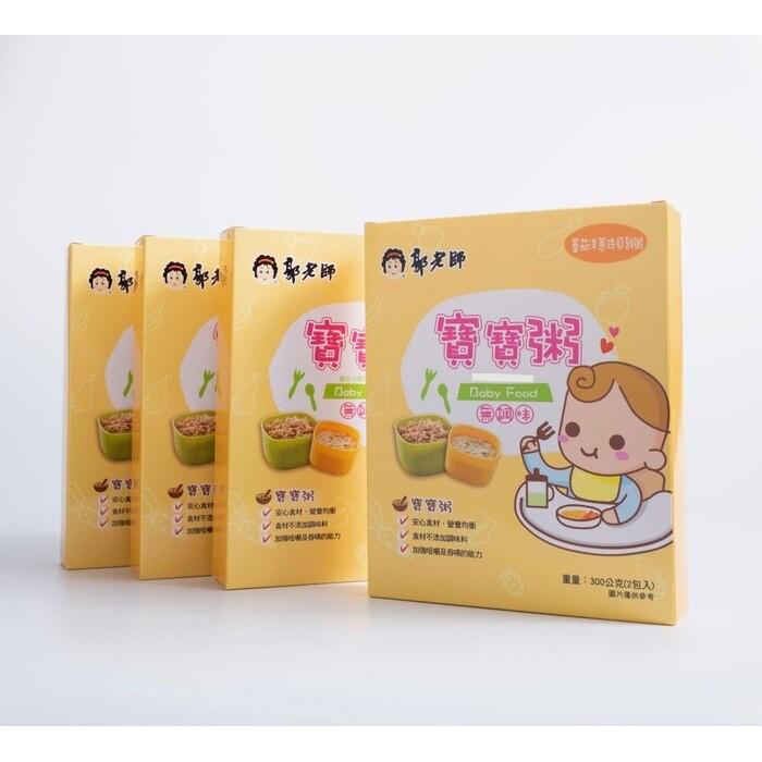 郭老師 常溫寶寶粥1盒2入(4款可選)