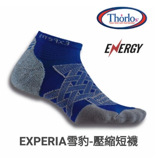 美國Thorlos EXPERIA雪豹-壓縮短襪-寶藍色