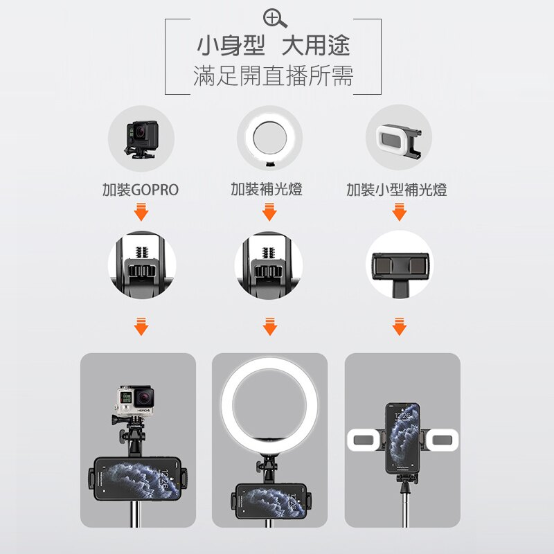 CYKE 手機自拍直播支架 A31【附藍牙遙控器】自拍棒 自拍腳架 自拍桿 直播三腳架 手持自拍桿 藍芽自拍棒