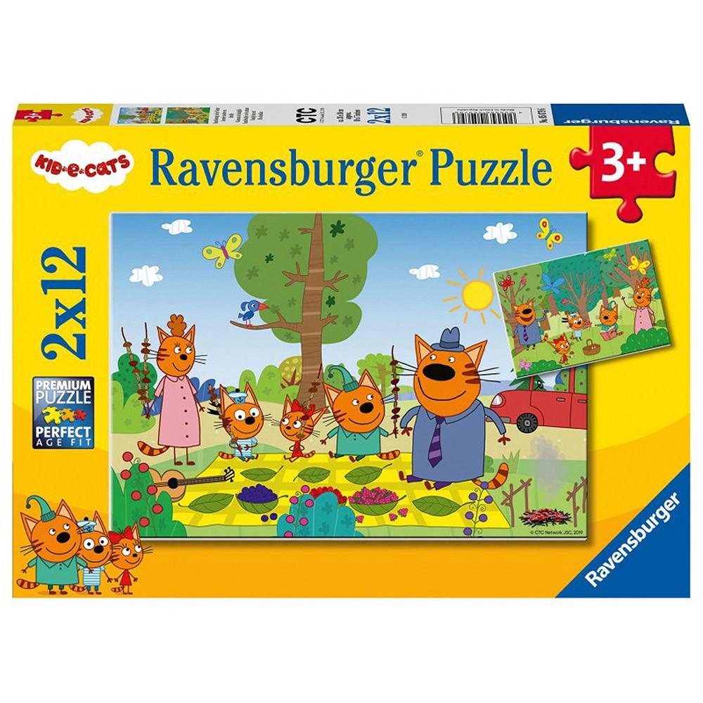 德國Ravensburger維寶拼圖 綺奇貓 (2*12片)