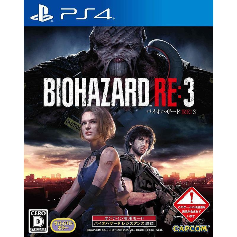 PS4原版片 BIO3 惡靈古堡3 重製版 中文版全新品【員林雪風電玩】