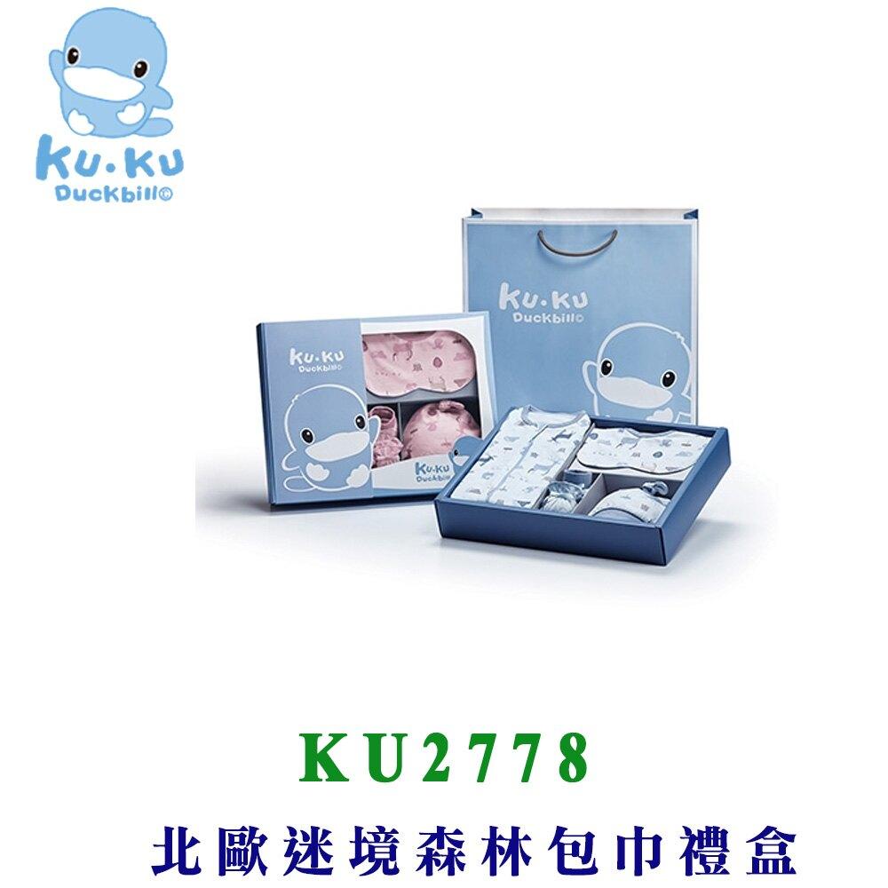 KUKU 酷咕鴨北歐迷境森林包巾禮盒 7件組 KU2778