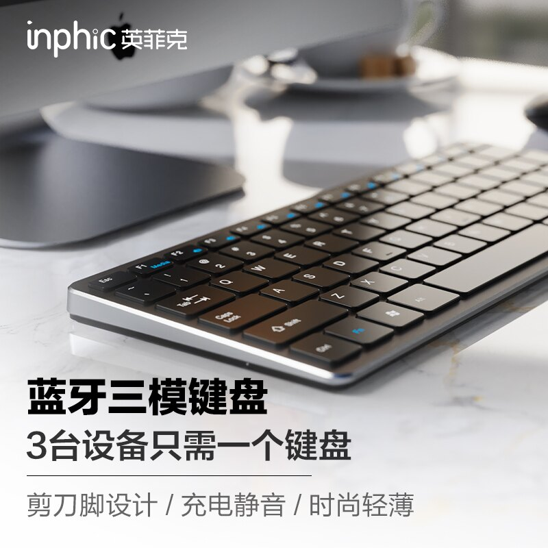 V780B藍牙無線鍵盤三模套裝可充電式電腦平板手機便攜USB適用ipad靜音macbook蘋果輕薄聯想辦公家用