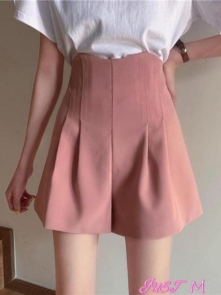 西裝短褲2021夏季新款韓版高腰闊腿短褲女寬鬆顯廋顯腿長A字西裝褲休閒褲 JUST M