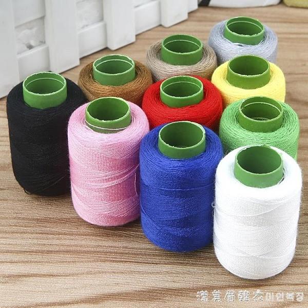 家用滌綸線縫紉線手工縫衣線黑線白線針線套裝小捲線402紅手縫線 美眉新品