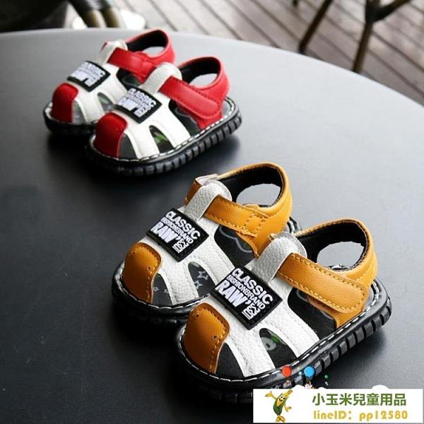 寶寶涼鞋學步鞋男包頭兒童軟底童鞋叫叫鞋子【小玉米】