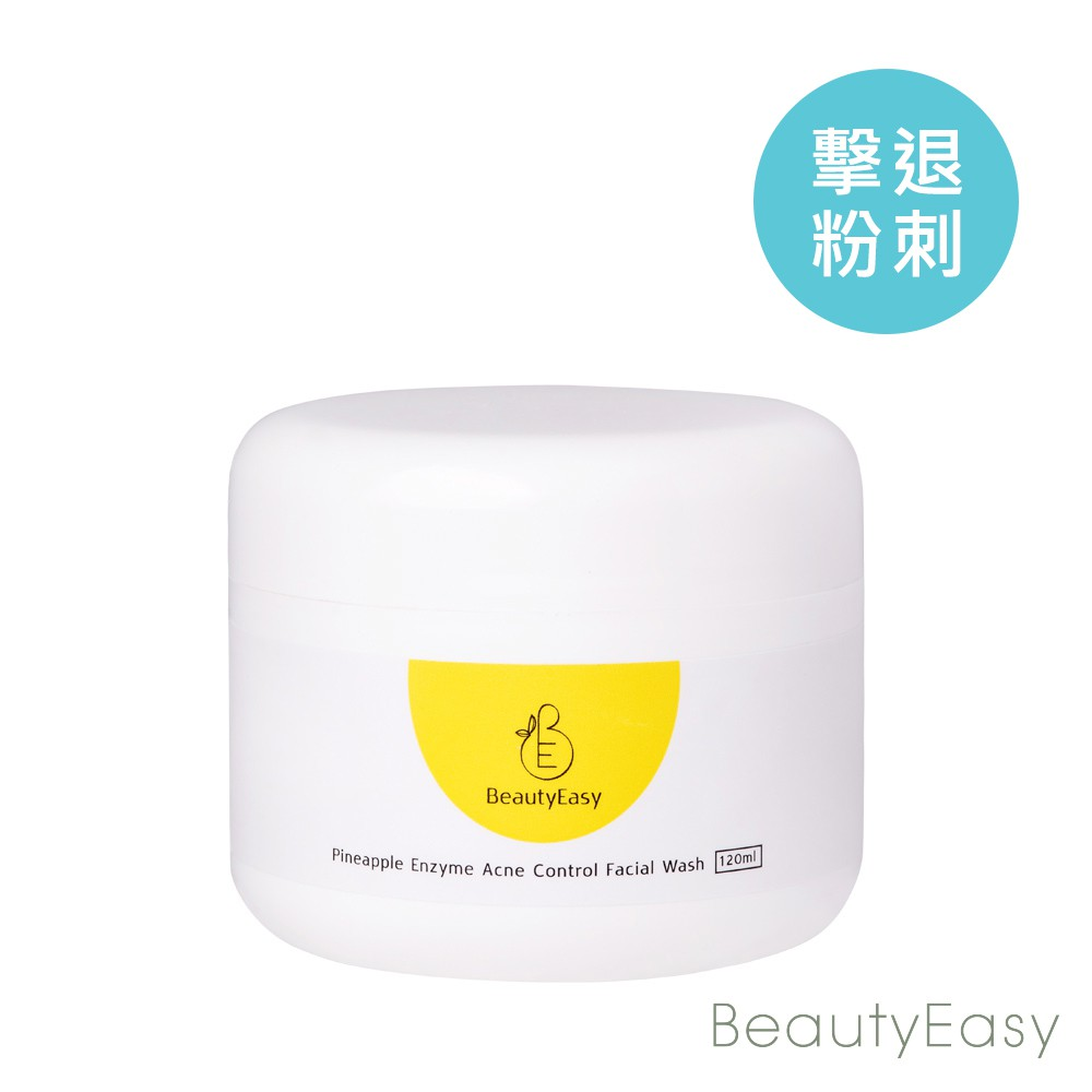 BeautyEasy鳳梨酵素洗面霜(粉刺肌洗顏) 120ml