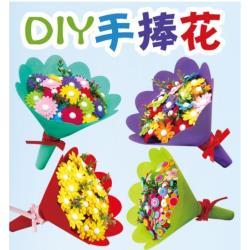 手捧花DIY-3入裝 顏色隨機出貨