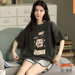 【悠美學】日系精梳棉居家時尚百搭造型套裝(M~2XL)