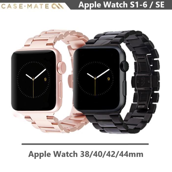 美國Case-Mate Apple Watch(1/2/3/4/5/6代) 42mm / 44mm不鏽鋼金剛錶帶