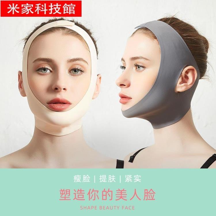 瘦臉面罩 瘦臉神器小v臉繃帶頭套面罩線雕術后恢復提拉緊致下巴   造物百貨