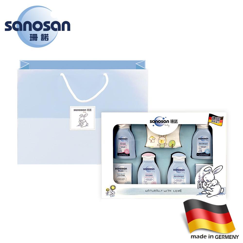 德國sanosan珊諾-baby天然植萃柔膚新生禮盒 (彌月禮/新生兒)