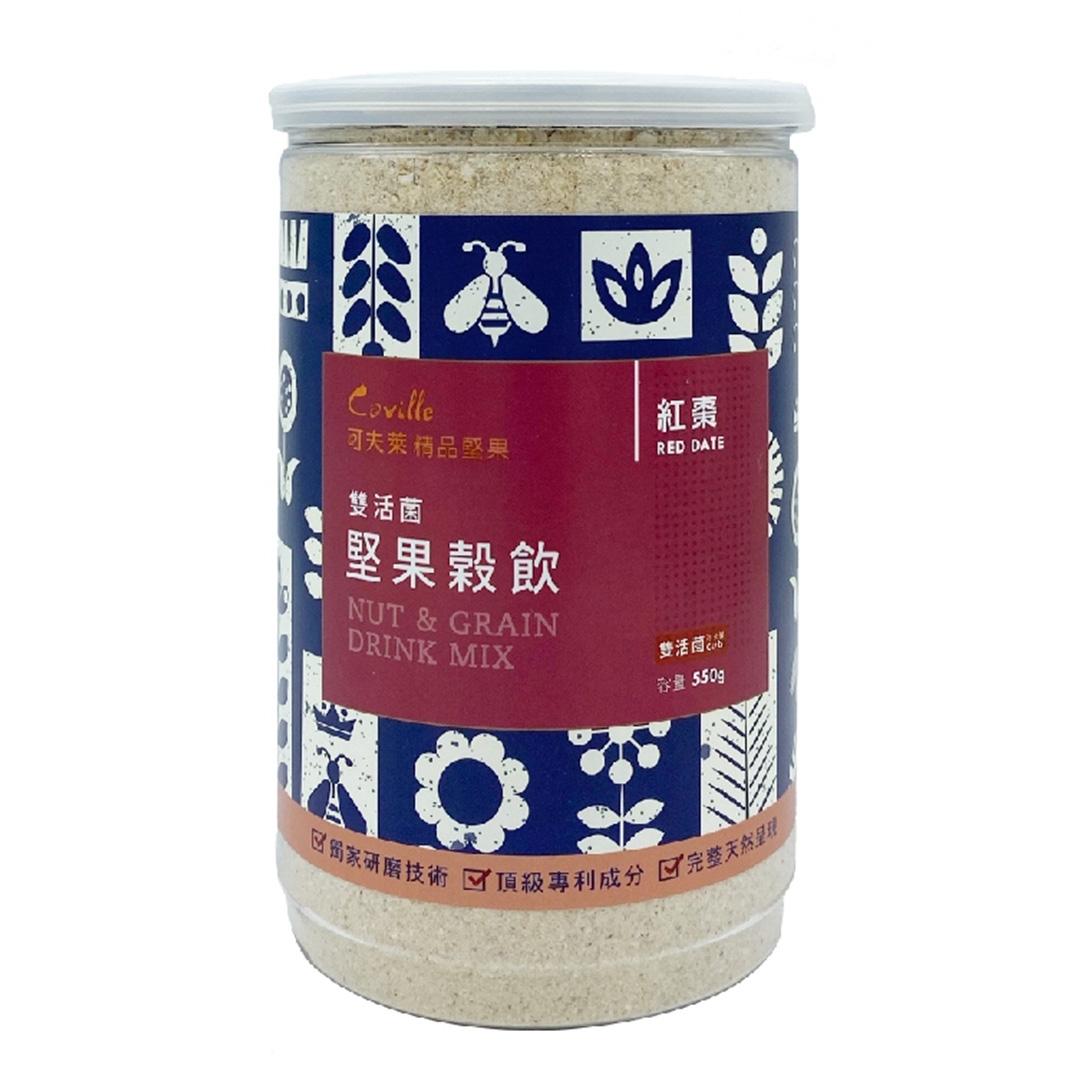【可夫萊精品堅果】 雙活菌堅果穀粉-紅棗550g 沖泡飲 天然 健康 養生 大顆粒