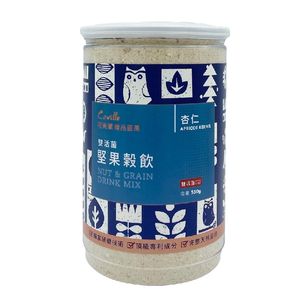【可夫萊精品堅果】 雙活菌堅果穀粉-杏仁550g 沖泡飲 天然 健康 養生 大顆粒