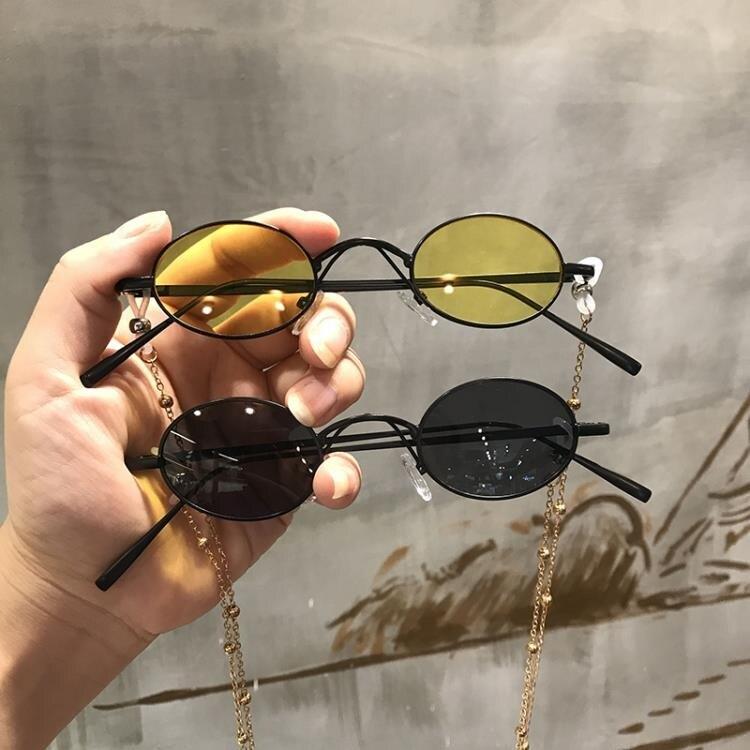 眼鏡鏈條 鏈子眼鏡女韓版潮復古港味小臉款墨鏡女帶鏈條ins網紅圓框太陽鏡   造物百貨