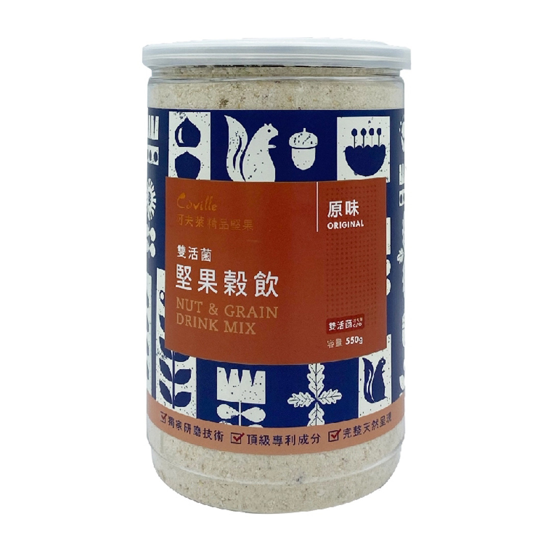 【可夫萊精品堅果】 雙活菌堅果穀粉-原味550g 沖泡飲 天然 健康 養生 大顆粒