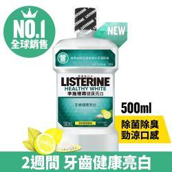 李施德霖健康亮白漱口水500ml-箱購(6入)