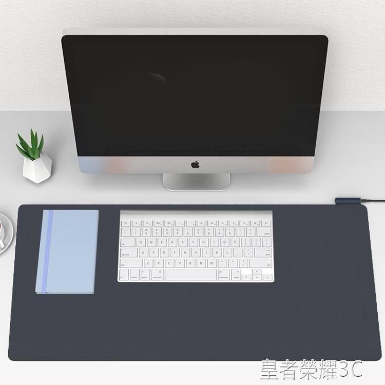 加熱滑鼠墊 加熱滑鼠墊發熱桌墊超大冬天辦公室桌面保暖學生暖手桌上電熱暖墊