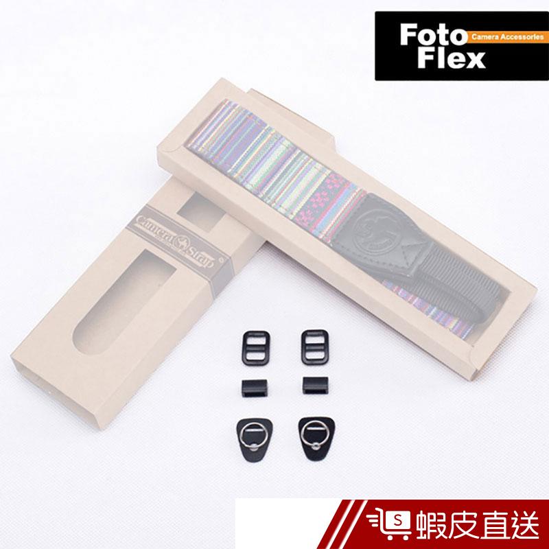 FotoFlex 老相機背帶扣環(附防刮真皮墊)  現貨 蝦皮直送