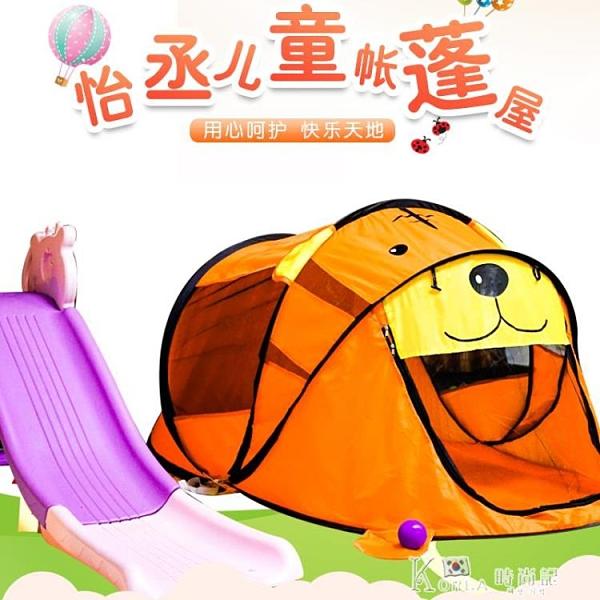 兒童帳篷玩具游戲屋室內家用男女孩寶寶公主過家家折疊小房子球池 618狂歡購