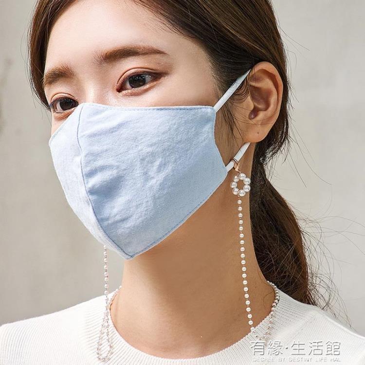 口罩掛繩 口罩掛錬珍珠項錬女長款實用錬2021年新款潮飾品個性設計毛衣錬【免運】