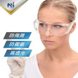 透明防疫防護眼鏡(護目鏡)*8入+全臉透明防護舒適面罩*8入