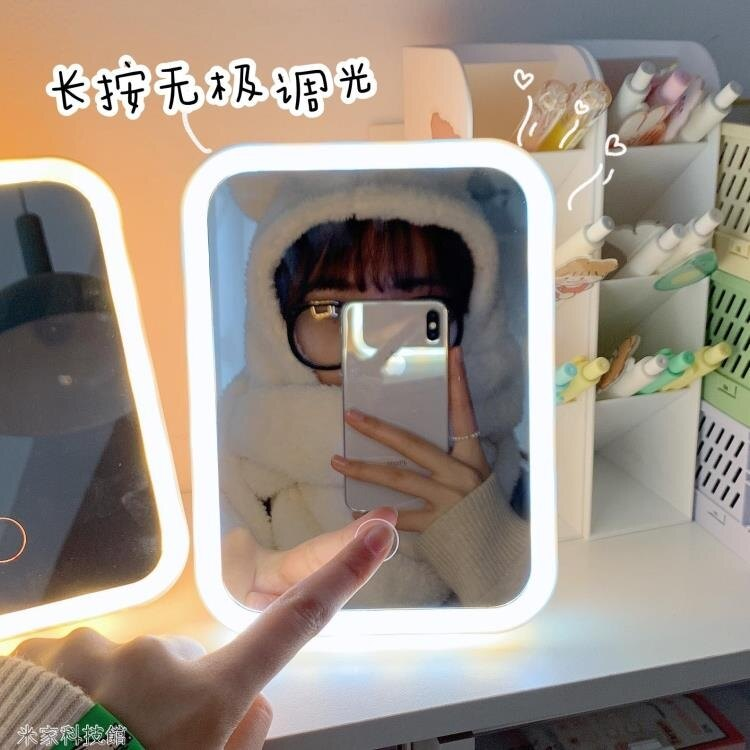 化妝鏡 少女心放映室 充電led化妝鏡子補光帶燈 宿舍桌面學生折疊梳妝鏡   造物百貨WJ