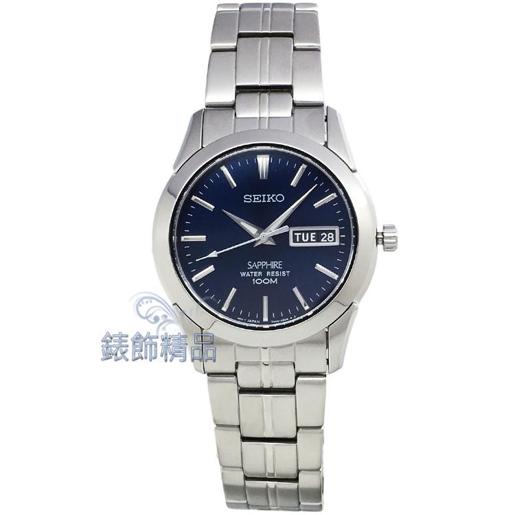 SEIKO 腕錶 SGG717P1 精工表 經典 藍面 藍寶石鏡面 鋼帶 男錶【澄緻精品】
