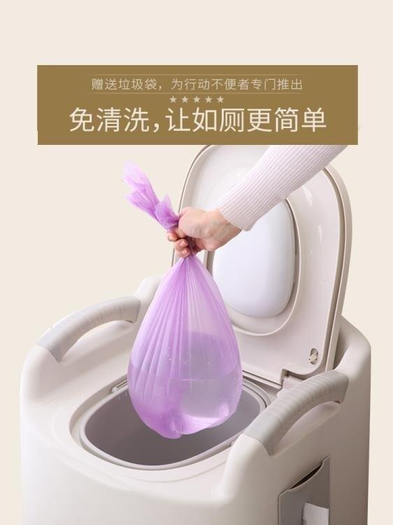 行動馬桶 可移動馬桶加厚成人家用老人帶蓋防臭痰盂室內尿盆舒適孕婦坐便器 WJ【 麥田印象】