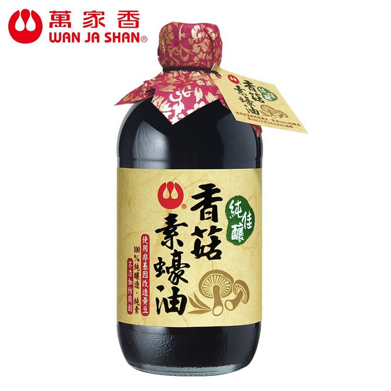 萬家香 純佳釀香菇素蠔油510g