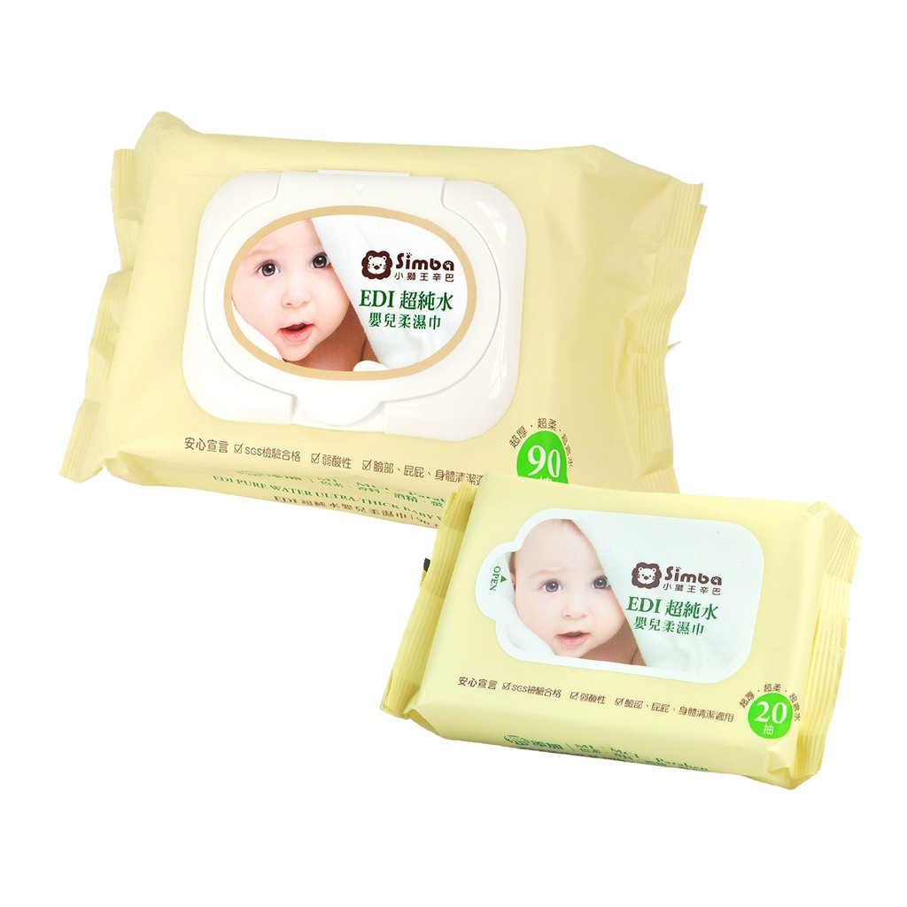 Simba小獅王辛巴EDI超純水嬰兒柔濕巾 小獅王辛巴濕紙巾(90抽x6包+20抽x3包)娃娃購 婦嬰用品專賣店
