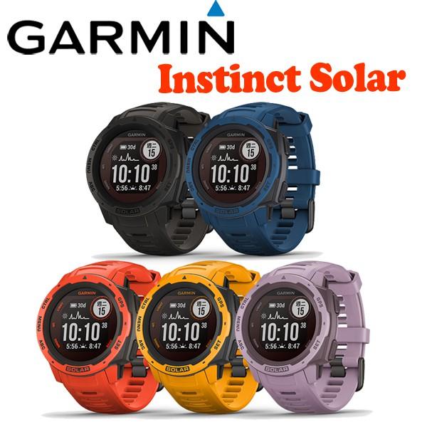 GARMIN INSTINCT Solar 本我系列 太陽能GPS腕錶 潮流炫色版 台灣公司貨