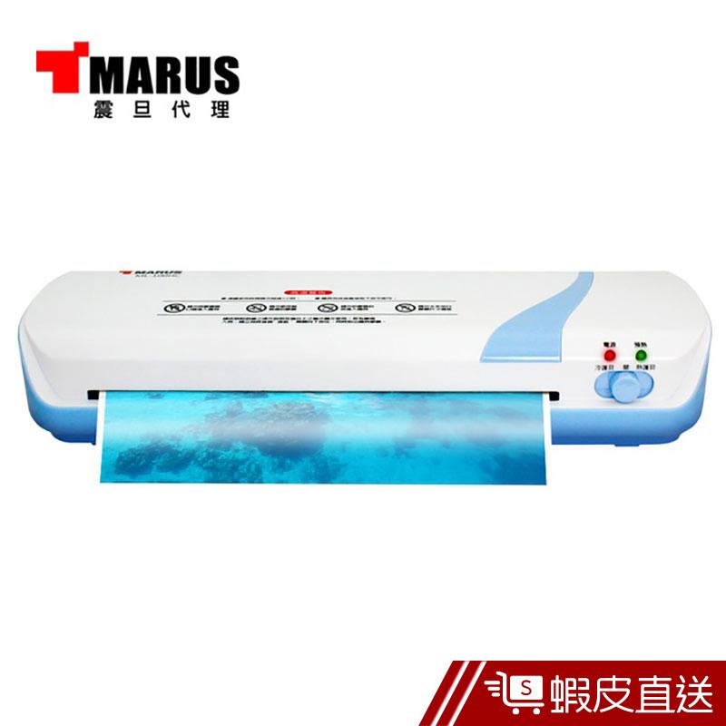 MARUS A4專業型冷熱雙溫護貝機 ML-100HC 護貝機 490免運 分期 原廠  現貨 輸碼現折 蝦皮直送