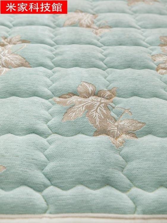 飄窗墊 飄窗墊窗臺墊四季通用臥室陽臺墊子網紅榻榻米毯北歐海綿坐墊定做   造物百貨