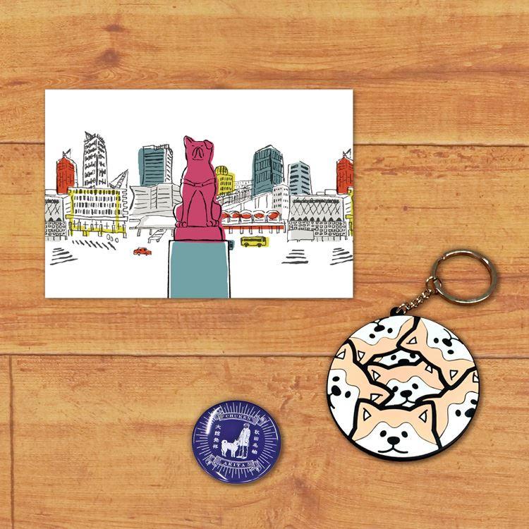 秋田犬 HACHEESEN文具組 罐徽章CHUKEN AKITA+MOFU MOFU吊飾+HACHEESE明信片-廠商直送