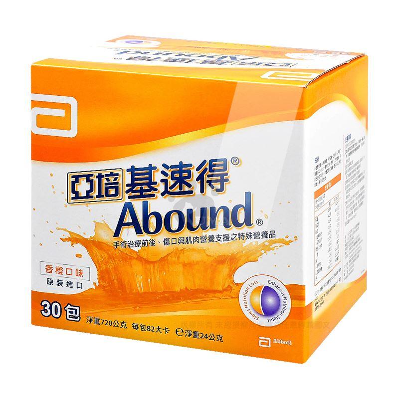 亞培基速得三合一胺基酸營養品30包/盒