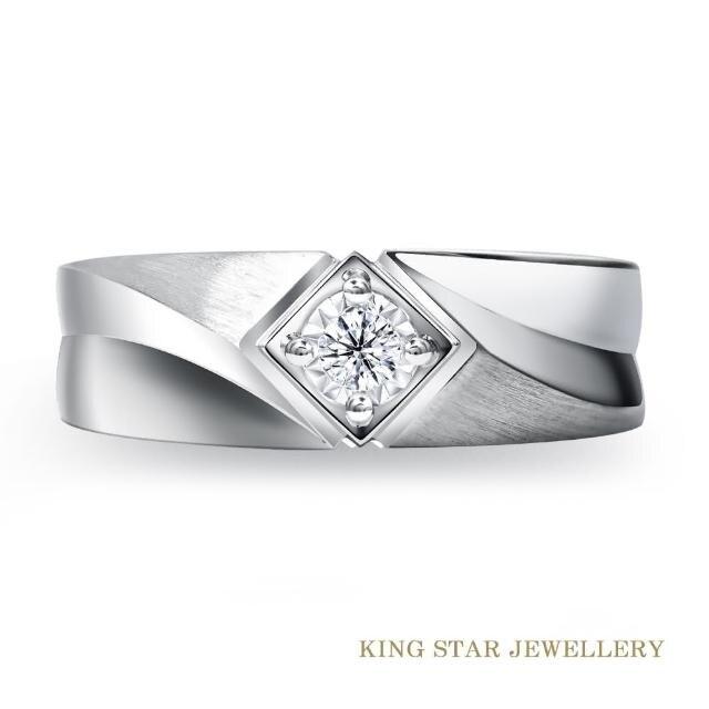 【King Star】永恆流線造型18K金鑽石男戒(單顆美鑽擁有30分視覺效果)