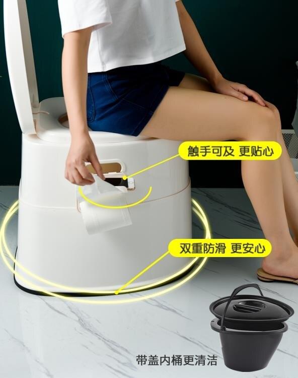 行動馬桶 可移動馬桶孕婦坐便器家用便攜式痰盂家用成人老人大便椅尿桶便盆 WJ【 麥田印象】