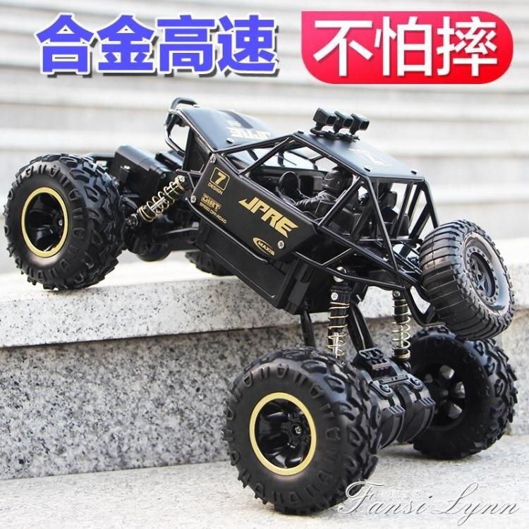 新品上市 限時優惠超大合金遙控汽車越野車充電動四驅高速大腳攀爬賽車男孩兒童玩具