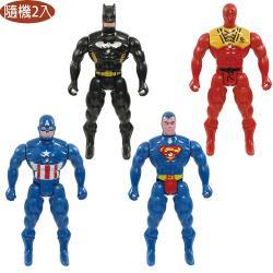 漫威英雄鋼鐵人美國隊長蝙蝠俠超人模型公仔人偶收藏玩具隨機2入組 560085(卡通小物)