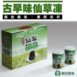 關西農會 古早味仙草凍-255g-12罐-箱  (2箱一組)