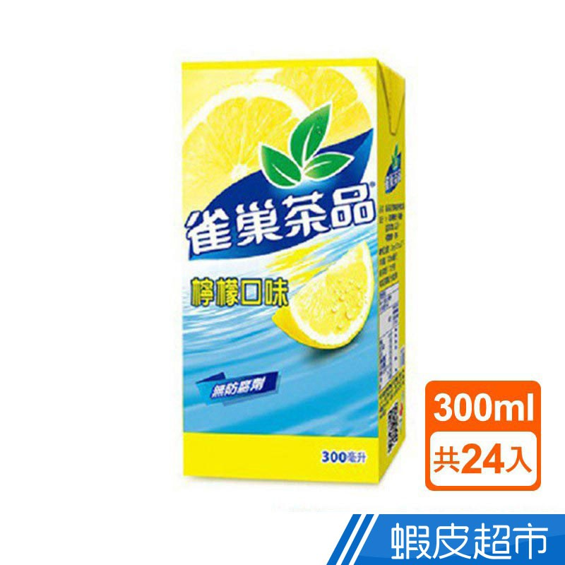 雀巢   檸檬茶300ml 24入  現貨 蝦皮直送