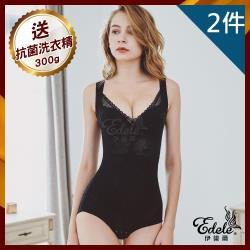 伊黛爾 席夢娜日本花布束腰收腹液化鈦美體塑身衣 (M-XXL,2件組)