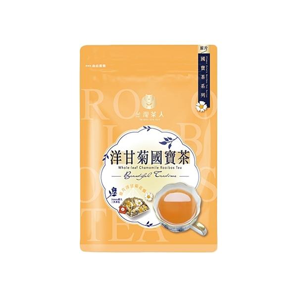 台灣茶人 原片洋甘菊國寶茶(10入)【小三美日】