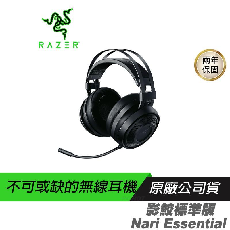 RAZER 雷蛇 Nari Essential 影鮫標準版 無線電競耳機 2.4G無線 /40mm單體/THX音效