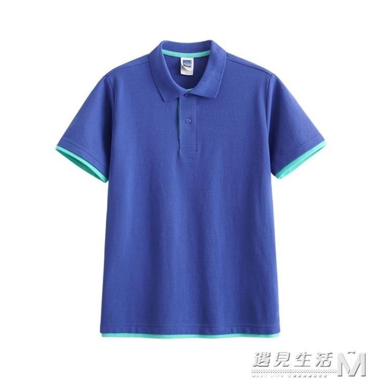 全棉純棉翻領polo衫男士短袖寬鬆純色T恤加肥加大碼爸爸裝保羅衫 麥田印象