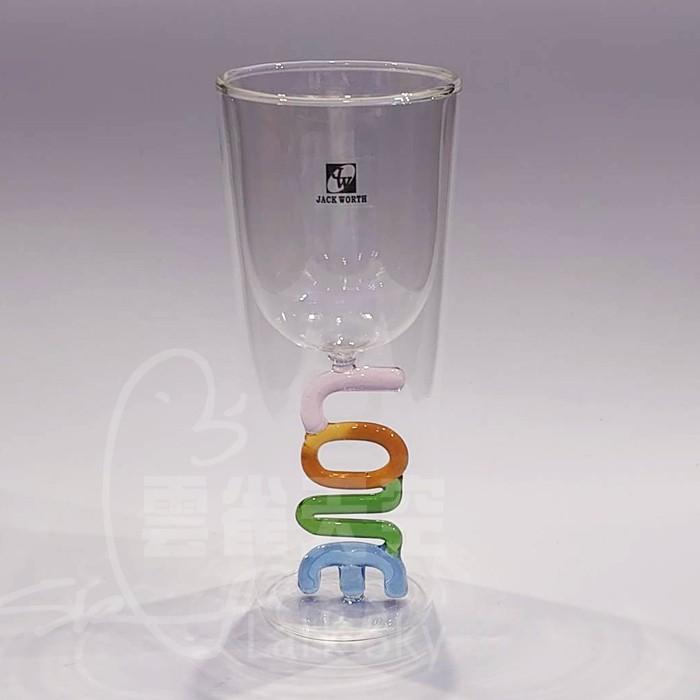 多國專利設計Jack Worth 【LOVE】雙層飲料杯《隨附精美禮袋》