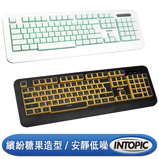 【INTOPIC】廣鼎 KBD-USB-66 USB糖果造型鍵盤 [富廉網]