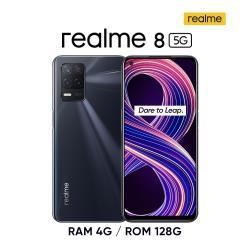 realme 8 5G 大電量輕薄飆速機 (4GB/128GB)-飆速黑