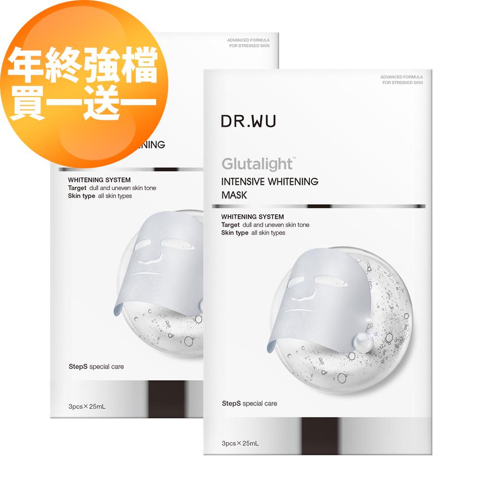 DR.WU 潤透光美白微導面膜(買一送一)